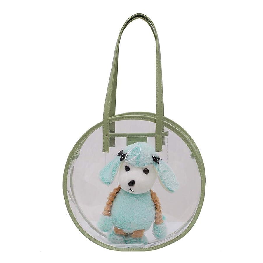 カストディアン友だちフレームワークかわいいファッション 犬の特徴 透明防水 ビーチバッグ ポータブル 透明化粧品バッグ 旅行用メイクポーチ ジッパー 防水 トートバッグ 取り外し可能 調整 33X9X33cm 3色