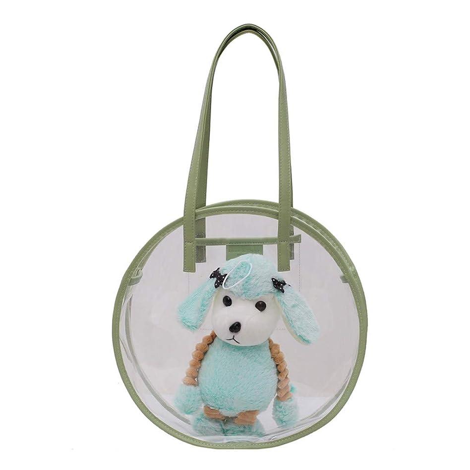 ディレクトリもの以上かわいいファッション 犬の特徴 透明防水 ビーチバッグ ポータブル 透明化粧品バッグ 旅行用メイクポーチ ジッパー 防水 トートバッグ 取り外し可能 調整 33X9X33cm 3色