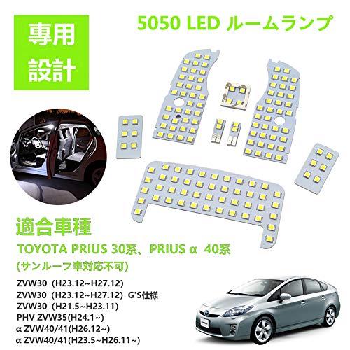 ZXREEK プリウス 30系 LED ルームランプ 専用設計 プリウス30系 プリウス40系 プリウスα ZVW30/ZVW40/ZVW41/PHV35系 サンルーフ無し 用 室内灯 爆光 ホワイト カスタム LED バルブ 高輝度 内装 5050 3チップ SMD LED取り扱い専用工具付 取付簡単 1年保証 (トヨタ プリウス30系 用)