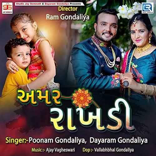 Dayaram Gondaliya & Poonam Gondaliya