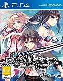 Atlus Omega Quintet - Juego (PlayStation 4, RPG (juego de rol), T (Teen))