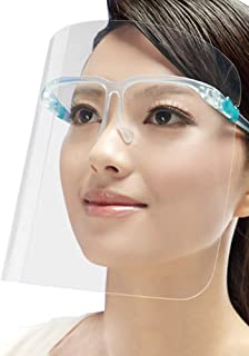 HEFUTE 5PCS Safety Protective Face Cover with Shield Compatible Glasses(Style B)