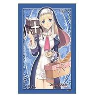 ブシロードスリーブコレクションHG (ハイグレード) Vol.338 シャイニング・ブレイド 『エアリィ』