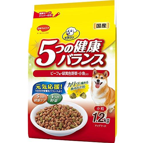 ビタワン 5つの健康バランス 小粒 【最適栄養バランス】 【国産】 ビーフ味・野菜入り イエロー 犬 1.2kg