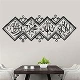 Home Decor Arabic Art Word Muslim Islamic Detachable Mosque Islamic Wallpaper Purple Wall Decals Decor Vinyl Sticker IR0908