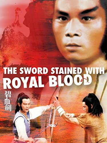 The Sword Stained with Royal Blood product image