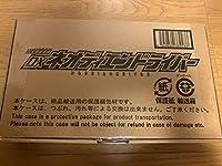仮面ライダーDXネオディエンドドライバー