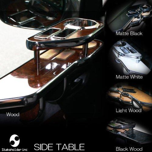 ライズ (A200A/A210A) 純国産サイドテーブル 【カラー設定:ライトウッド】(取付位置:助手席側)(木製) (トヨタ)