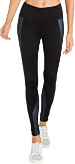 BCBG Max Azria Womens Allegra Yoga Fitness Athletic Leggings