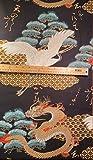 Fat Quarter Daigo Japanischer Drache und Kranich Stoff, 100