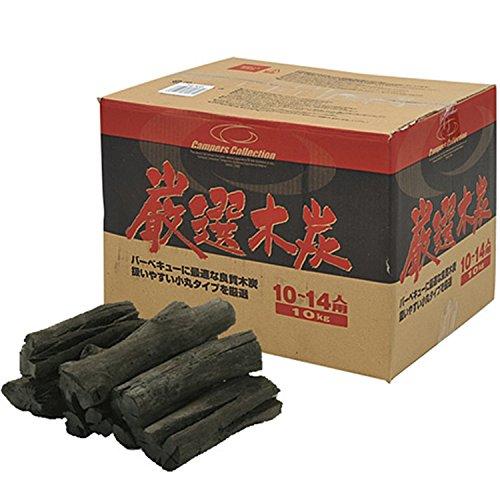山善(YAMAZEN) キャンパーズコレクション 厳選木炭(10kg×2箱セット)