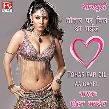 Tohar Par Dil Aa Gayel