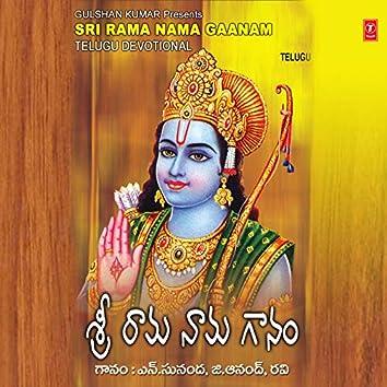 Sri Rama Nama Ganam