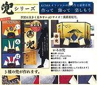 クラサワ 和紙おりがみ 日本製 【いろは兜】 25㎝×25㎝ P0104