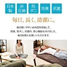 """EMOOR Japanese Futon Mattress Ones-2"""" Twin Size (39x83in) Brown 3-Layered Non-Vacuum-Sealed Made in Japan #4"""