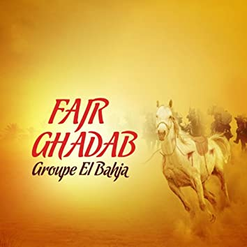 Fajir Ghadab (Chants religieux : inchad - quran - coran)