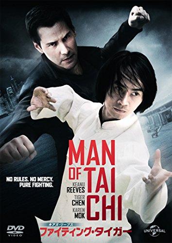 Man of Tai Chi [DVD-AUDIO]