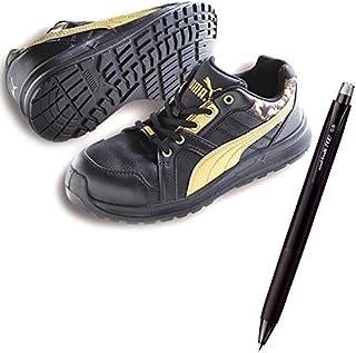 PUMA(プーマ) 安全靴 インパルス 25.0cm ブラック ジャパンモデル 消せるボールペン付きセット 64.331.0
