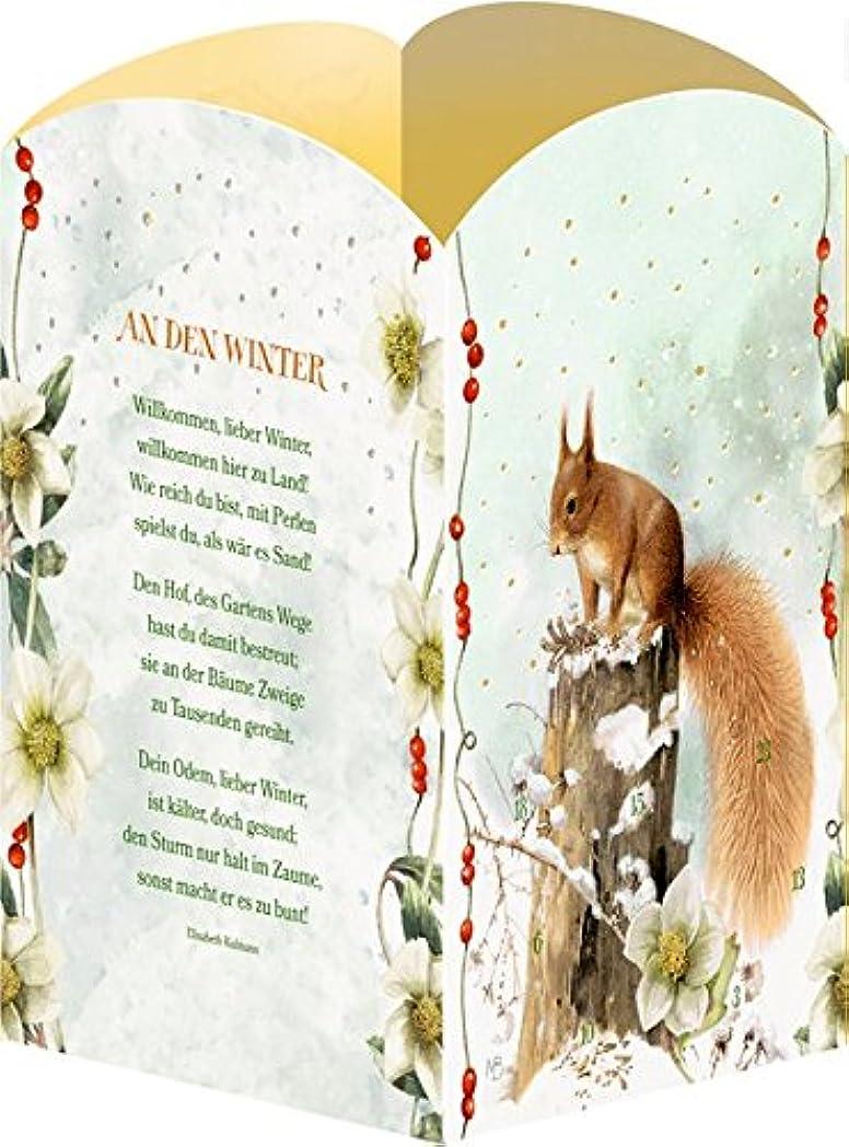 霜チョコレート吸い込むMarjoleins leuchtende Winterwelt Laternen-Aufstellkalender