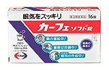 【第3類医薬品】カーフェソフト錠 16錠