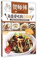 My Favorite Mushroom Cooking (Chinese Edition)