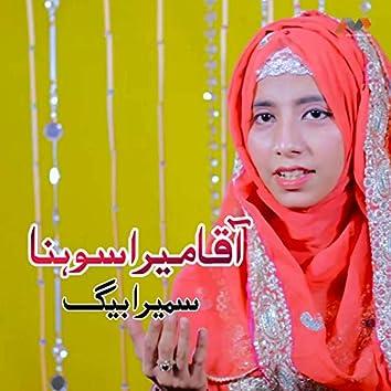 Aaqa Mera Sohna