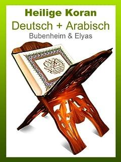 Koran - Deutsch Übersetzung + Arabisch Text (German Edition)