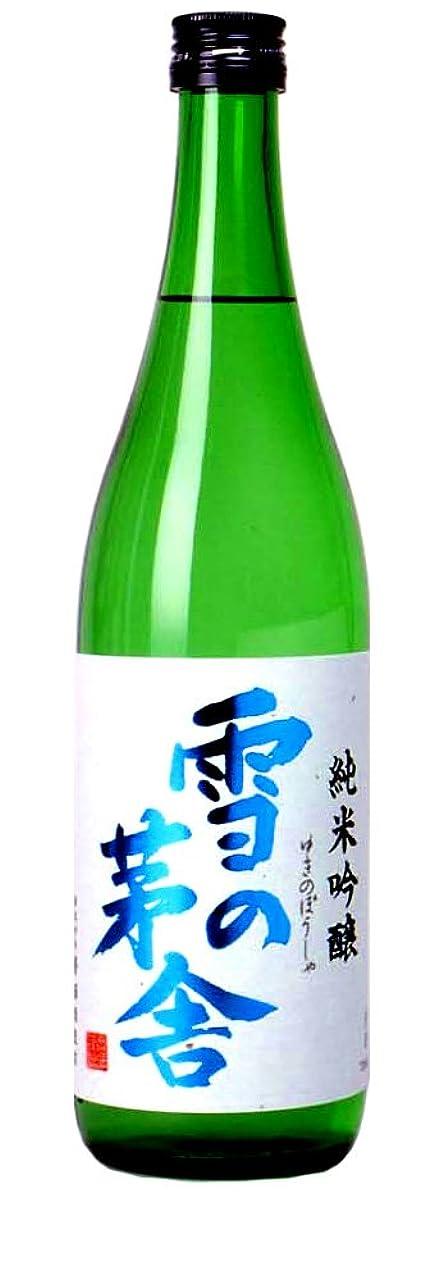 ホステル予測アナウンサー雪の茅舎 純米吟醸酒 720ml