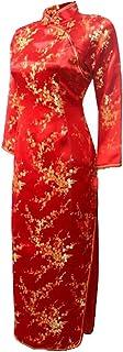 فستان صيني طويل الأكمام من 7Fairy Women's Wedding Red Floral من Cheongsam