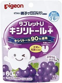 ピジョン 親子で乳歯ケア タブレットU ぶどう味 60粒入
