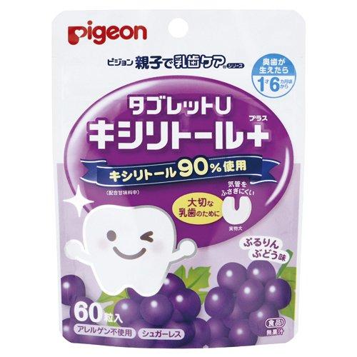 Baby tanden zorg tablet U druif smaak 60 graan input in Duif ouder en kind