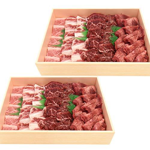 焼肉 牛タン カルビ ハラミ ( サガリ ) 3部位4種 2kg 松阪牛 入り 食べ比べ 焼肉セット バーベキュー 肉セット お取り寄せグルメ ギフト 熨斗対応 クール便 冷凍 お届け 1�s ×2セット