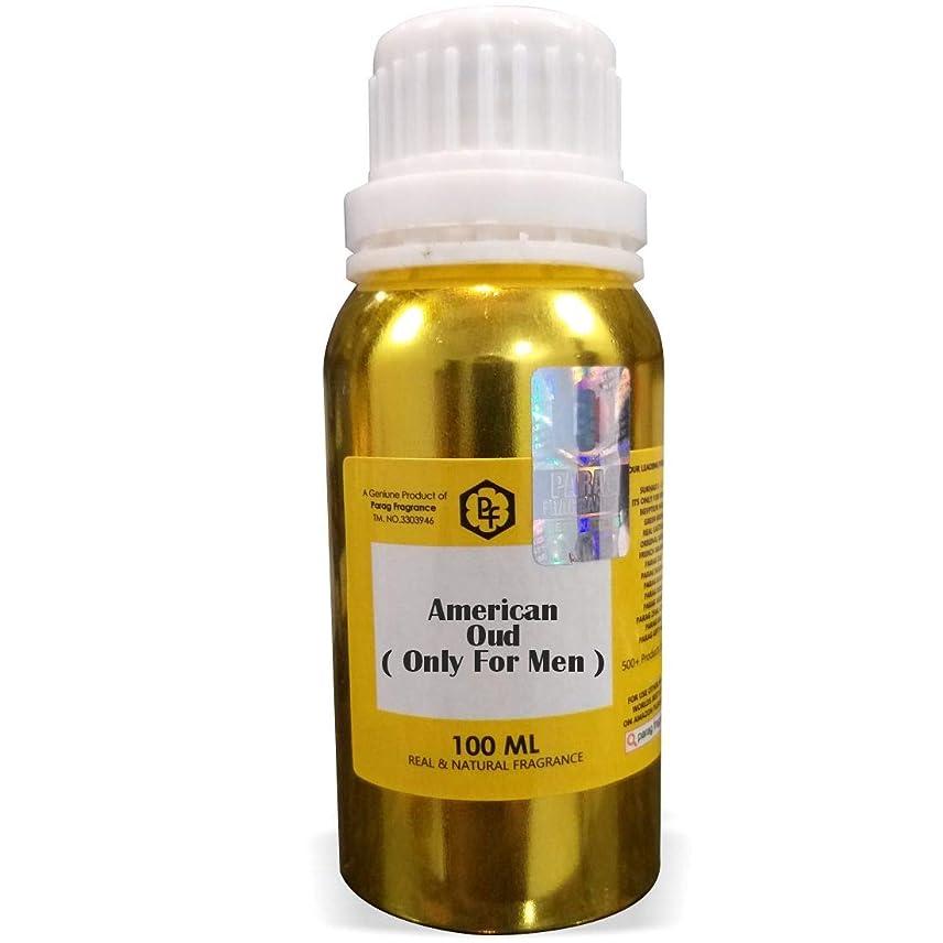 追加セグメント誇張するアター100ミリリットル(男性用アルコールフリーアター)香油(男性だけのために)Paragフレグランスアメリカンウード| 香り| ITRA