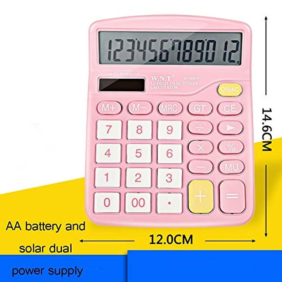 不十分な反響する意図デスクトップ計算機 太陽電池デュアルパワーオフィス計算機 電子計算機 大型LCDモニター 大型LCDモニター 電子計算機 太陽電池デュアルパワーオフィス計算機 デスクトップ計算機 RD-27 (C)