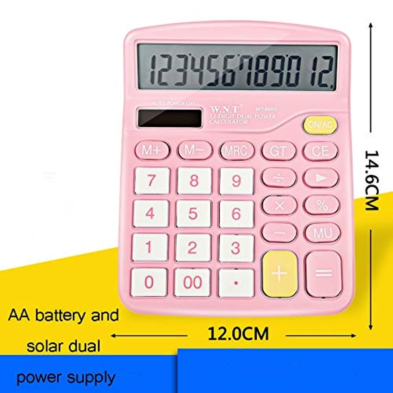 マント編集者委任するデスクトップ計算機 デスクトップ計算機 大型LCDモニター 電子計算機 電子計算機 太陽電池デュアルパワーオフィス計算機 太陽電池デュアルパワーオフィス計算機 大型LCDモニター WJ-35 (C)