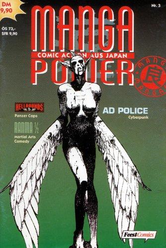 Manga Power 3 (mit Ranma 1/2)