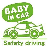 imoninn BABY in car ステッカー 【パッケージ版】 No.49 スポーツカー (黄緑色)