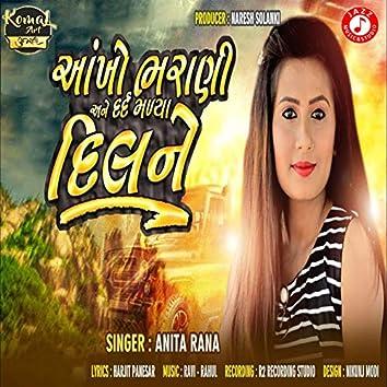 Ankho Bharani Ane Dard Malya Dil Ne - Single