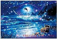 Mopoq 大人1000ピース木製パズル知育玩具ギフト美しい夢の世界イルカの家の城(組み立てサイズ75×50 cm)の水中 (Color : F)