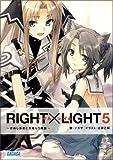 RIGHT×LIGHT 5 (ガガガ文庫)