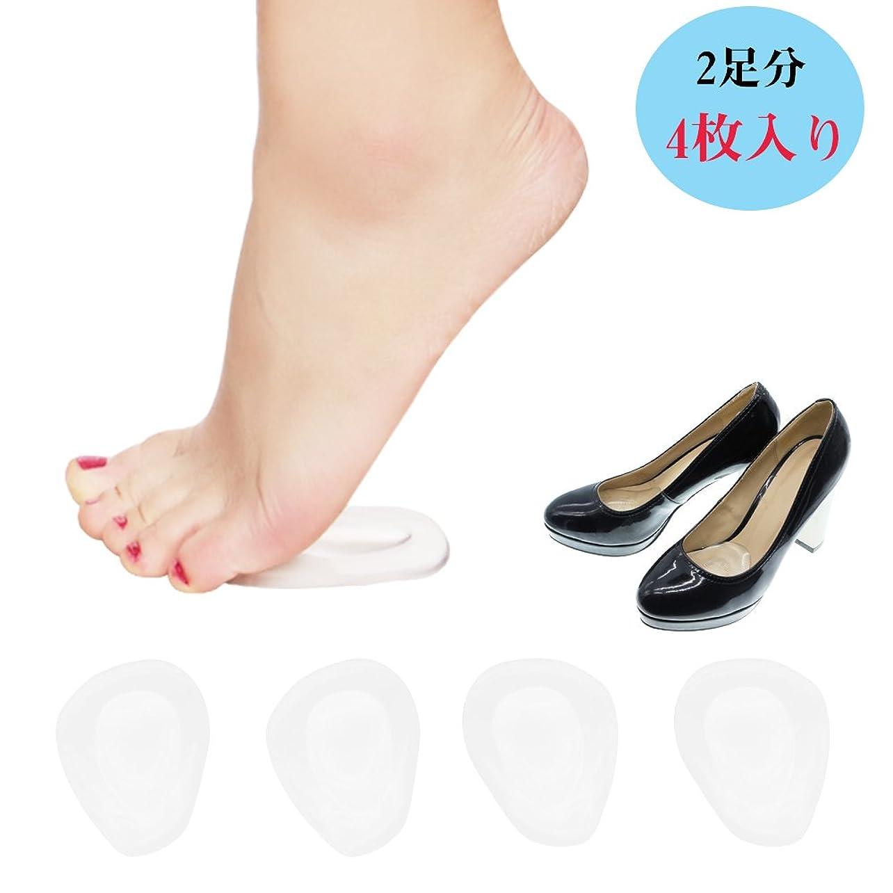 起きてペンホバーインソール,前ズレ防止 ジェルパッド つま先の痛み緩和 足裏マッサージ 靴ずれ防止パッド 柔らかい つま先ジェルクッション 2足分(4枚)2色選択 By Dr.Orem (透明)