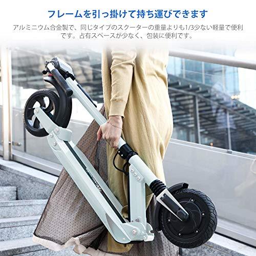 Evercross電動スクータースケーボ電動キックボードキックボードキックスクーター専用バッグを含める(白)