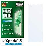 エレコム Xperia 5 フィルム [指紋がつきにくい] 指紋防止 反射防止 PM-X5FLF