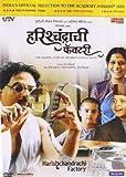 Buy Harishchandrachi Factory Marathi DVD from Amazon