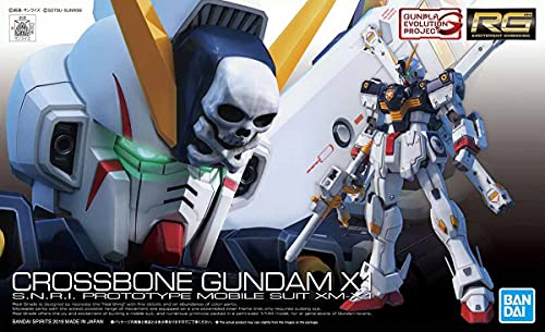 RG1/144クロスボーン・ガンダムX1