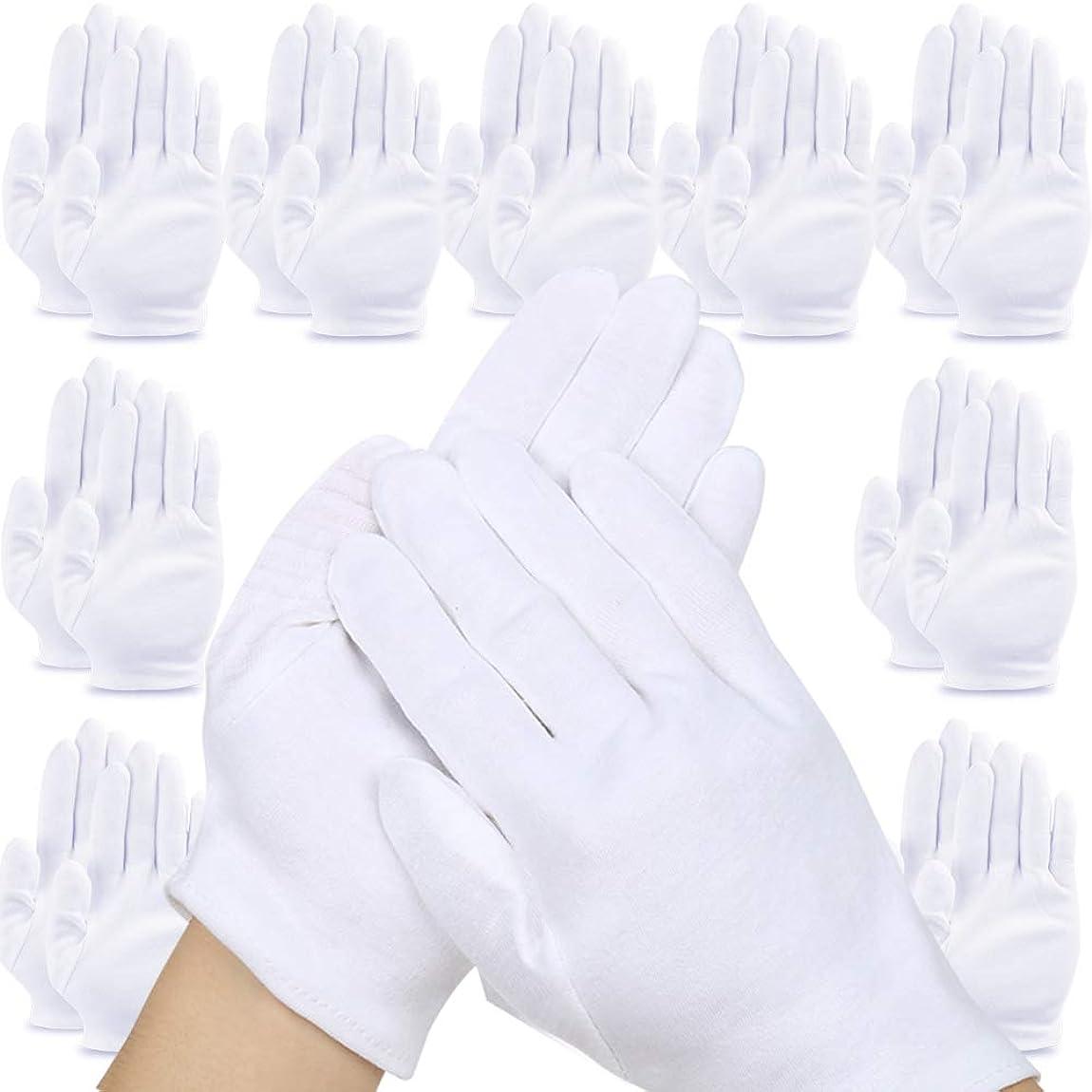 事実言い直すマーキングTeenitor コットン手袋 綿手袋 インナーコットン手袋 白手袋 20枚入り 手荒れ 手袋 Sサイズ おやすみ 手袋 湿疹用 乾燥肌用 保湿用 家事用 礼装用 ガーデニング用