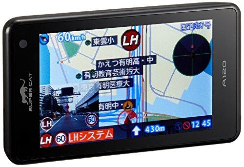 ユピテル フルマップレーダー探知機 A120 GPSデータ13万6千件以上 小型オービスレーダー波受信 OBD2接続 GPS 一体型 フルマップ表示 リモコン付属