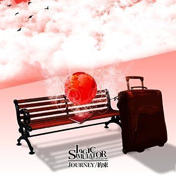 Journey / Promiss - Single