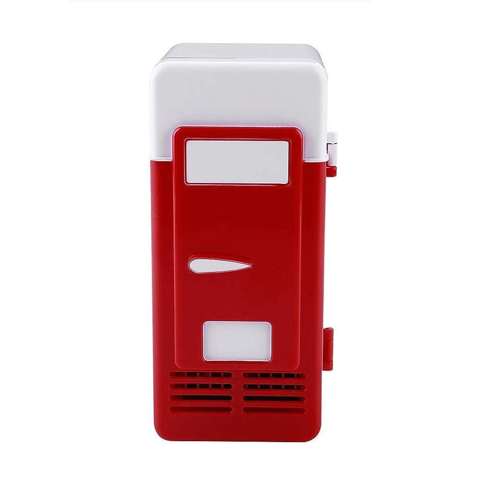 最近更新起きているミニ冷蔵庫 小型ミニ冷蔵庫 usb ミニ 冷蔵庫 携帯ミニ冷蔵庫 USB式 冷却器と保温器として適用 使い便利 暑さ対応 飲み物、コーラ、缶、コーヒーなどに適用 実用的 全2色(レッド)