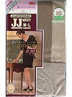 GUNZE(グンゼ) ナチュラルフィットサポートSUPPORT 婦人パンティストッキング JJサイズ SP2265 シャルルグレー JJ